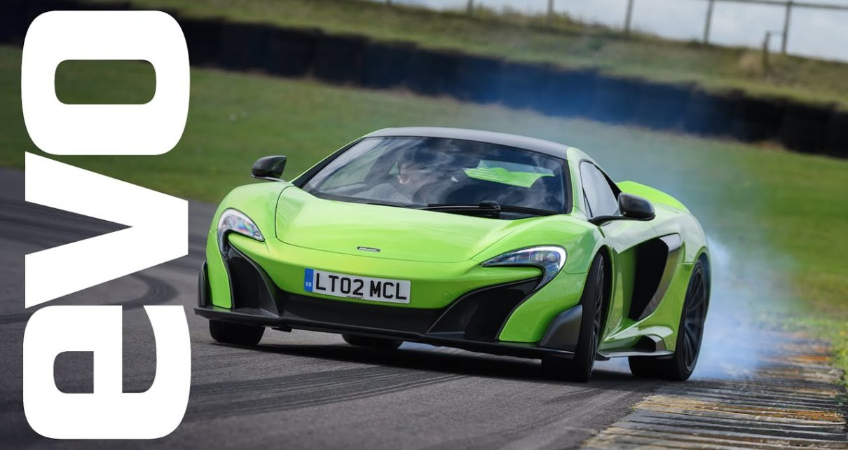 McLaren 675LT | evo LEADERBOARD