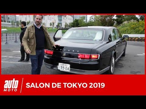 Salon de Tokyo 2019 : limousine, drift et i-Road... les curiosités Toyota