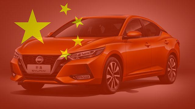 Bilan Juillet 2021 : Chine