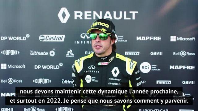 Fernando Alonso: «Renault doit maintenir cette dynamique l'année prochaine» - F1 - Renault